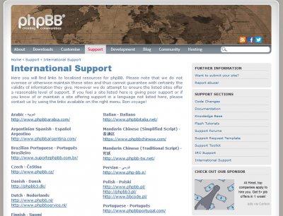 https://www.phpbb.com/support/intl/