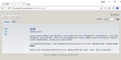 phpbb32-install-overview.jpg