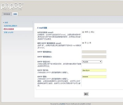 phpbb32-install-email-config.jpg