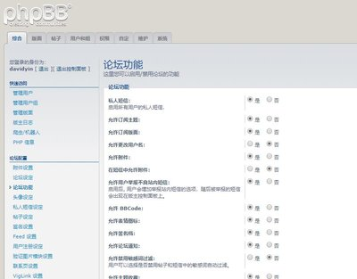 phpbb32-acp-board-features.jpg