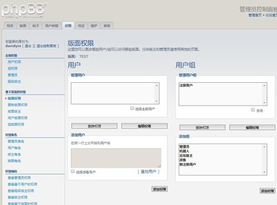 phpbb32-acp-forum-permissions-groups.jpg